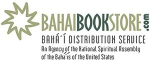 Книжный магазин бахаи