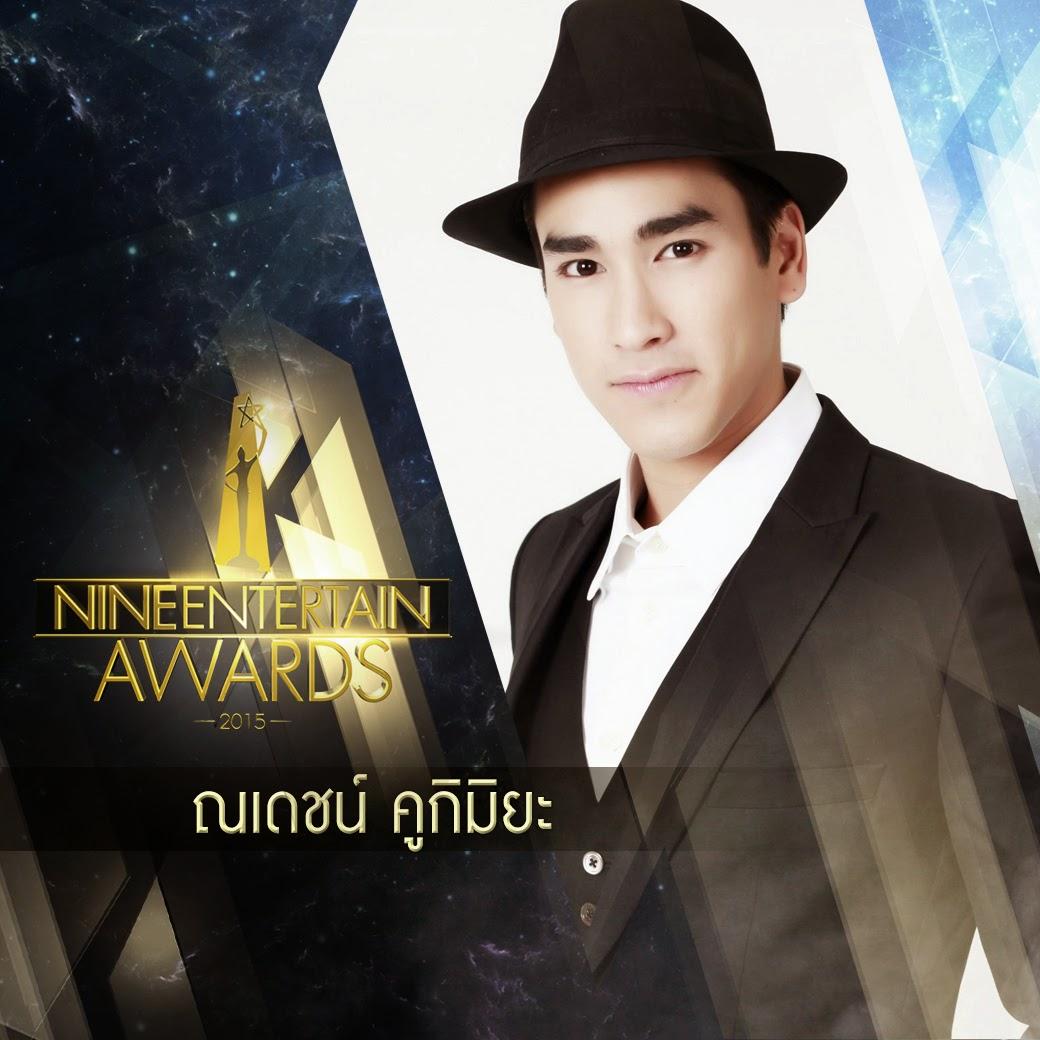 """Nine Entertain Awards 2015"""
