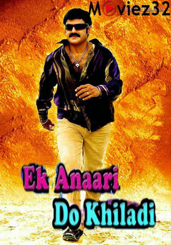 Ek Anari Do Khiladi (1996) Hindi Dubbed