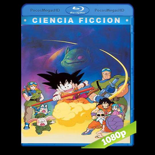 Dragon Ball: La leyenda del dragón Xeron (1986) Full HD BRRip 1080p Audio Dual Latino/Japonés 5.1