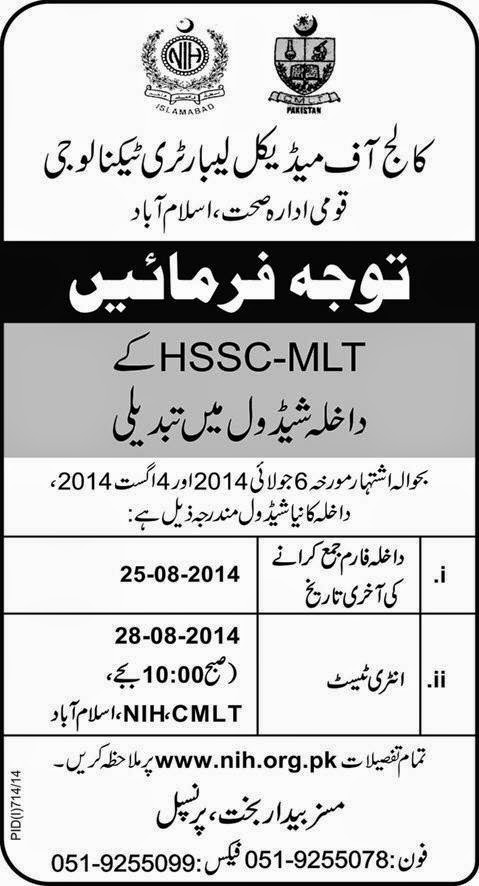 College of Medical Laboratory Technology (CMLT) admission date ...