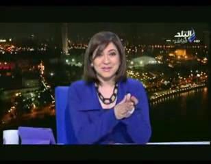 برنامج  صالة التحرير  حلقة يوم السبت 21-3-2015 تقدمه  عزة مصطفى  من قناة  صدى البلد
