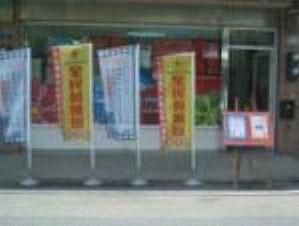 補習班店面頂讓廣告--阿甘創業加盟網www.ican168.com提供