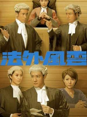 Quyền Lưc Ngoài Vòng Pháp Luật (USLT) - Pháp Ngoại Phong Vân